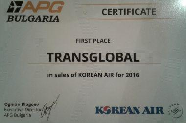 Korean Air Certificate